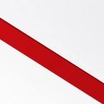 Biały/Czerwony