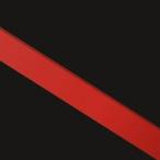 Czarny/Czerwony